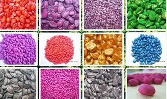 农资产品--种子